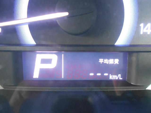 「スズキ」「スペーシア」「コンパクトカー」「福岡県」の中古車24