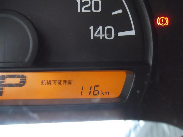 PA 2型 AM/FMラジオプレイヤー/新車保証継承(27枚目)