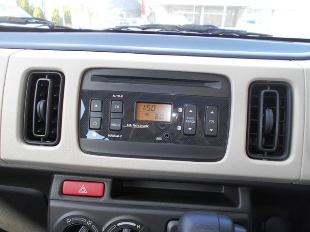 純正CDオーディオ付きです。AM/FMラジオの機能も付いております。