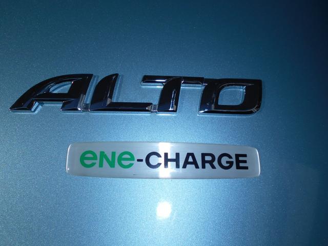 『エネチャージ』&『アイドリングストップ』で低燃費を実現☆  ※エネチャージとは、発電のためのムダな燃料消費を抑え、低燃費に貢献するシステムです