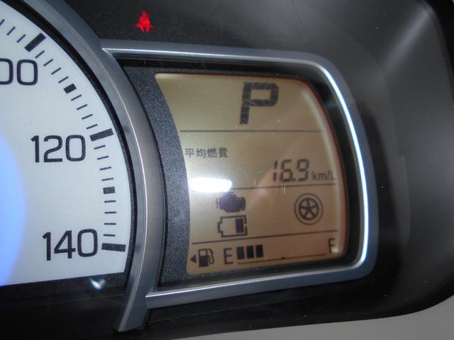平均燃費の表示をしてくれます。エコドライブに挑戦してみてください