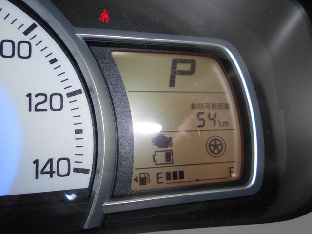『アイドリングストップ』で低燃費を実現☆ガソリン代を節約できます。