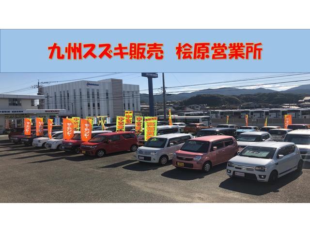 九州スズキ桧原営業所です。お気軽にお問い合わせください。