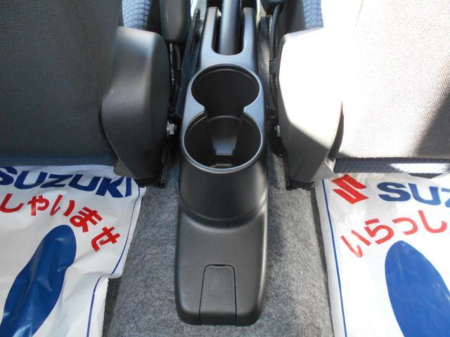 L 衝突軽減ブレーキ 純正CDオーディオ シートヒーター(22枚目)
