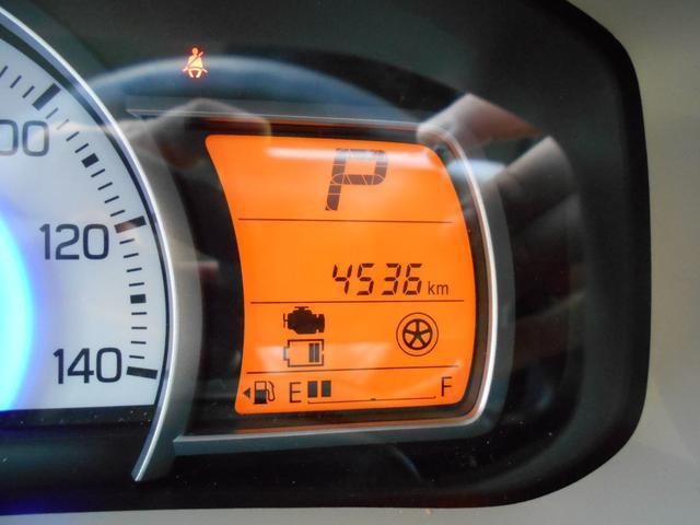 L 衝突軽減ブレーキ 純正CDオーディオ シートヒーター(24枚目)
