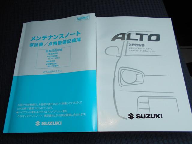 L 衝突軽減ブレーキ 純正CDオーディオ シートヒーター(37枚目)
