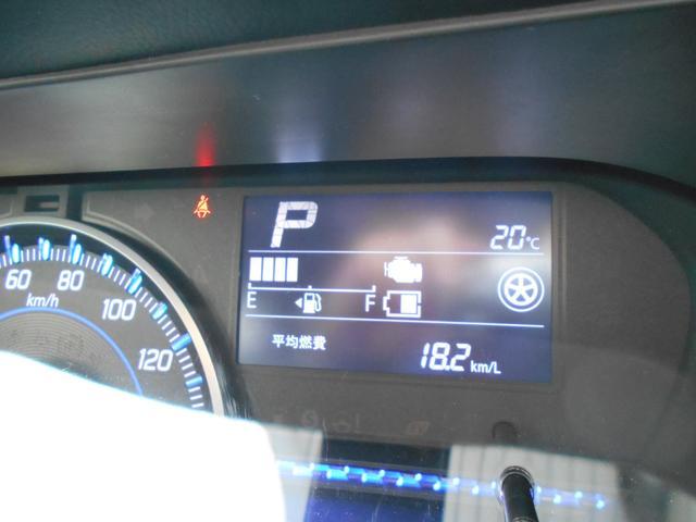 衝突軽減ブレーキ LED シートヒーター スマートキー(23枚目)