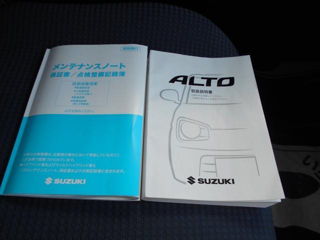 衝突軽減ブレーキ キーレス シートヒーター 新車保証継承(37枚目)