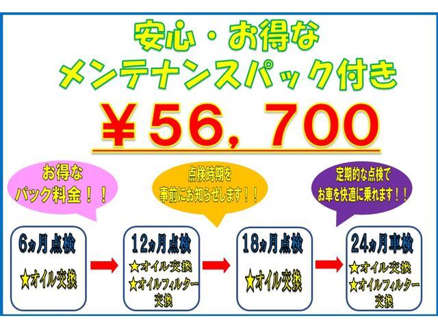 衝突軽減ブレーキ キーレス シートヒーター 新車保証継承(59枚目)