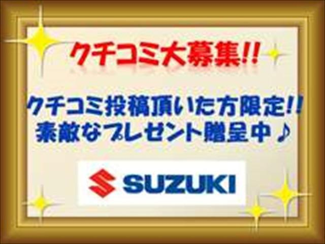 衝突軽減ブレーキ キーレス シートヒーター 新車保証継承(70枚目)