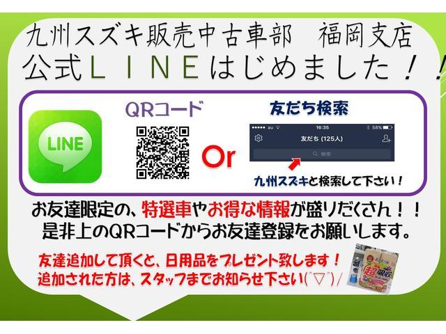衝突軽減ブレーキ キーレス シートヒーター 新車保証継承(71枚目)