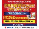 スズキ SX4 Sクロス クルーズコントロール プッシュスタート