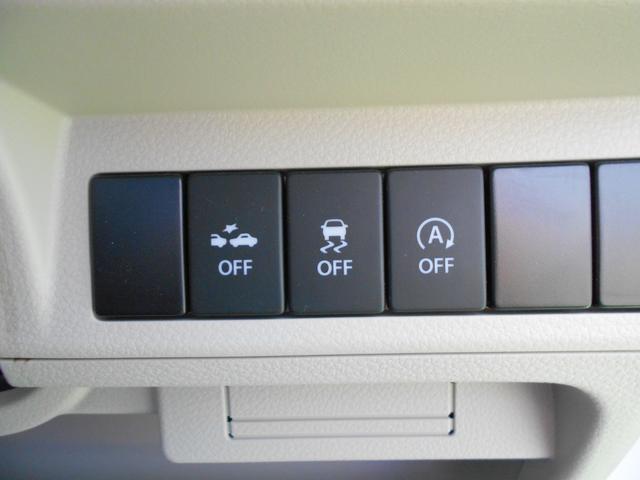 アイドリングストップシステム採用なので、いつもの運転がエコです♪ON・OFFももちろんできます!