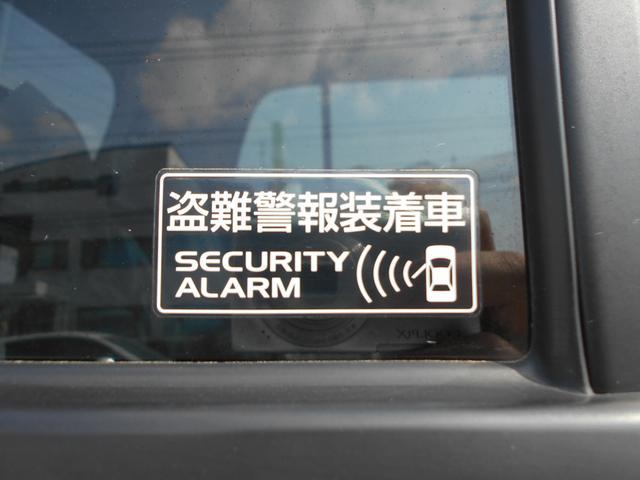 盗難警報装置がついています