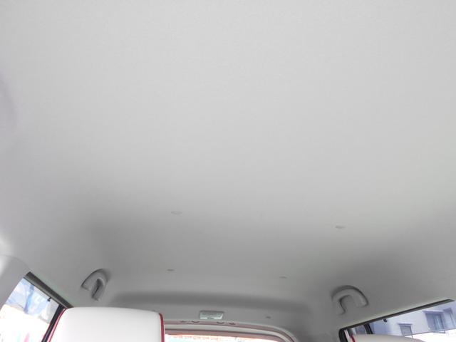 「スズキ」「MRワゴンWit」「コンパクトカー」「福岡県」の中古車21