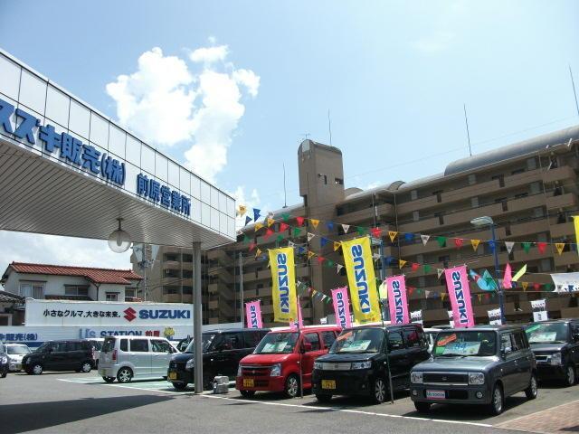 前原営業所 U-Carセンターの店舗画像です!!