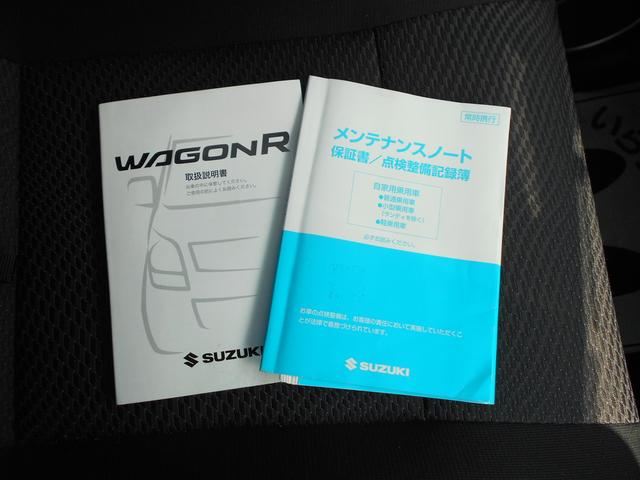 「スズキ」「ワゴンRスティングレー」「コンパクトカー」「福岡県」の中古車37