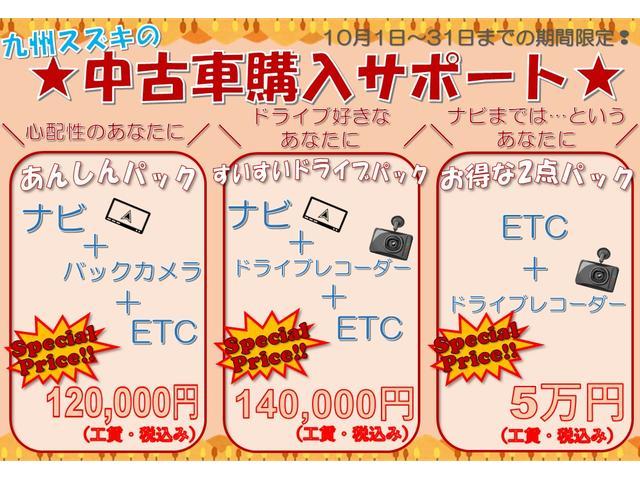 エコL メモリーナビ ETC スマートキー 1年保証(2枚目)