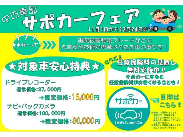 「トヨタ」「ピクシススペース」「コンパクトカー」「福岡県」の中古車2