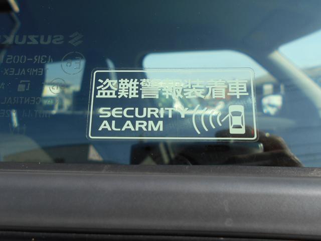 盗難警報装置が付いています