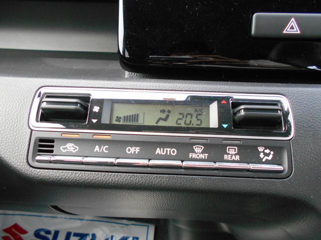 HYBRID X 衝突軽減B オーディオレス 新車保証継承(28枚目)