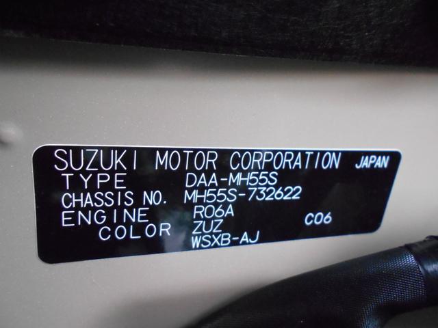 HYBRID X 衝突軽減B オーディオレス 新車保証継承(47枚目)