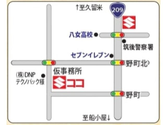 HYBRID X 衝突軽減B オーディオレス 新車保証継承(69枚目)