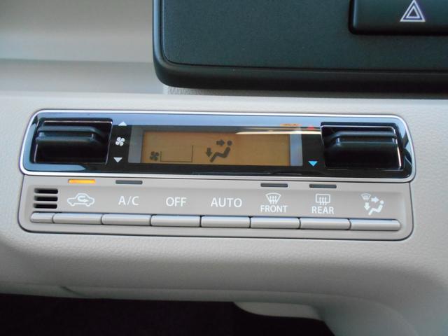 HYBRID FX オーディオレス キーレス 新車保証継承(25枚目)