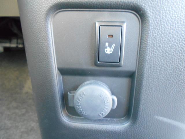 HYBRID FX オーディオレス キーレス 新車保証継承(27枚目)