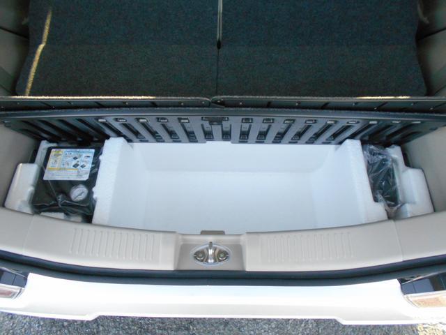 HYBRID FX オーディオレス キーレス 新車保証継承(41枚目)