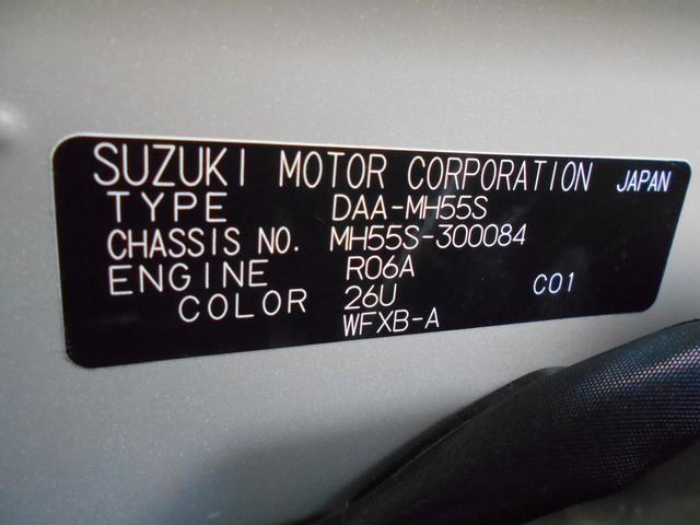 HYBRID FX オーディオレス キーレス 新車保証継承(47枚目)