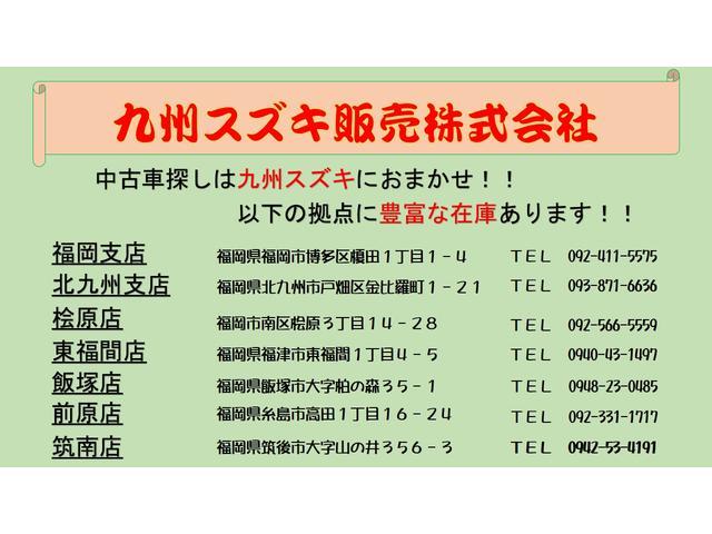 HYBRID FX オーディオレス キーレス 新車保証継承(66枚目)