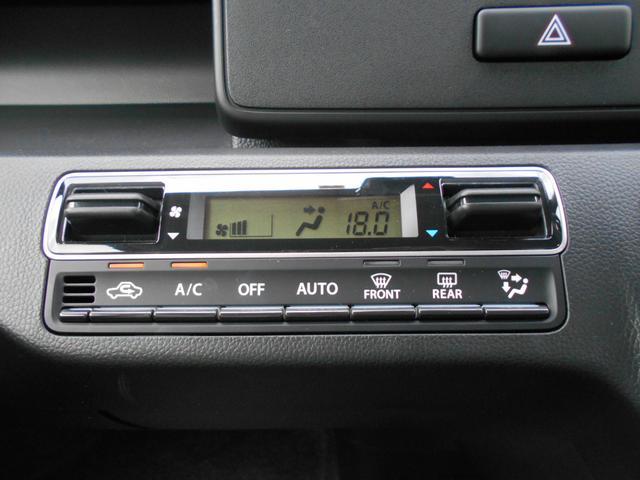 25周年記念車 HYBRID FZリミテッド 新車保証継承(30枚目)