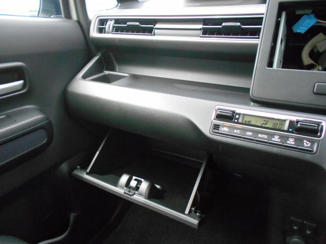 25周年記念車 HYBRID FZリミテッド 新車保証継承(34枚目)