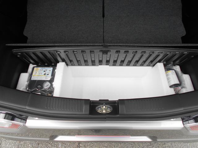 25周年記念車 HYBRID FZリミテッド 新車保証継承(42枚目)