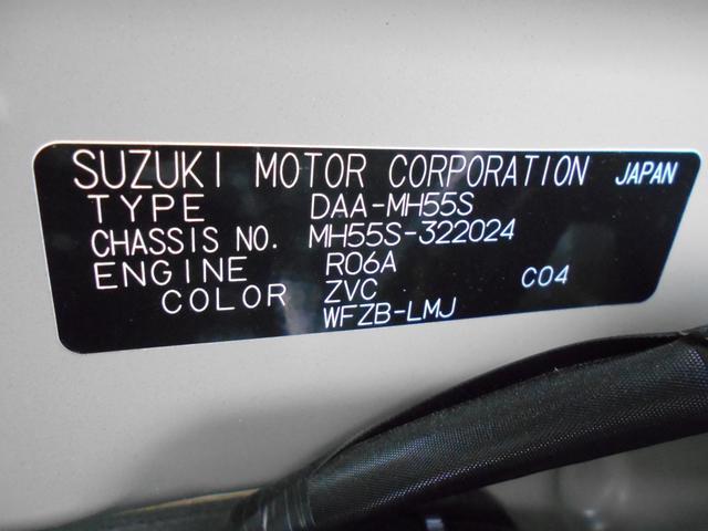 25周年記念車 HYBRID FZリミテッド 新車保証継承(47枚目)