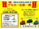 HYBRID FX オーディオレス キーレス 新車保証継承(3枚目)