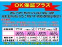 HYBRID FX オーディオレス キーレス 新車保証継承(50枚目)