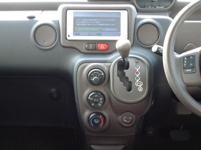 X /純正ナビ・バックカメラ・ワンセグ・エンジンボタンスタート・左パワースライドドア・Bluetooth(10枚目)