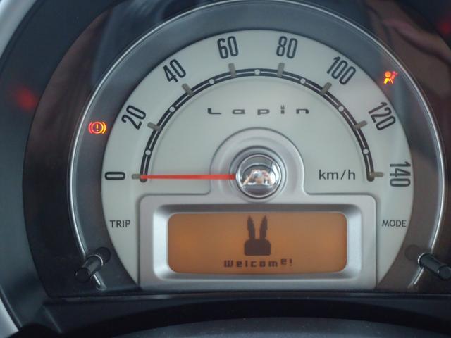 G エンジンプッシュスタート・フルオートエアコン・CD(2枚目)