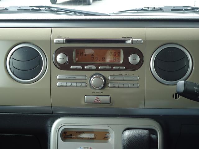 G エンジンプッシュスタート・フルオートエアコン・CD(8枚目)