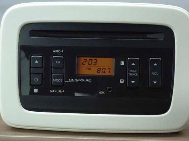 S 純正CDオーディオ エンジンプッシュスタート シートヒーター ベンチシート アイドリングストップ オートライト HID 盗難防止システム 電動格納ミラー ABS ESC(4枚目)