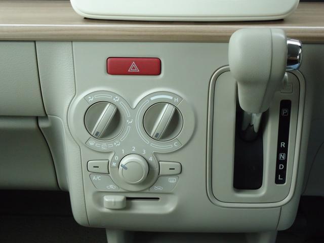 S 純正CDオーディオ エンジンプッシュスタート シートヒーター ベンチシート アイドリングストップ オートライト HID 盗難防止システム 電動格納ミラー ABS ESC(5枚目)