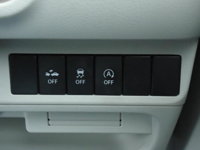 S 純正CDオーディオ エンジンプッシュスタート シートヒーター ベンチシート アイドリングストップ オートライト HID 盗難防止システム 電動格納ミラー ABS ESC(6枚目)