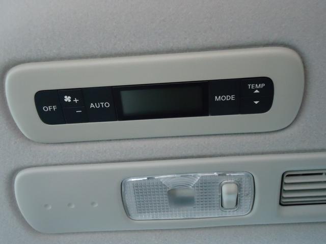 ハイウェイスター S-ハイブリッド 社外ナビ バックカメラ エンジンプッシュスタート 後席アルパインフリップモニター 左パワースライドドア Bluetooth DVD リアオートエアコン オートライト 電動格納ミラー スマートキースペア(4枚目)
