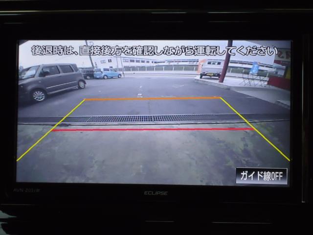 ハイウェイスター S-ハイブリッド 社外ナビ バックカメラ エンジンプッシュスタート 後席アルパインフリップモニター 左パワースライドドア Bluetooth DVD リアオートエアコン オートライト 電動格納ミラー スマートキースペア(5枚目)