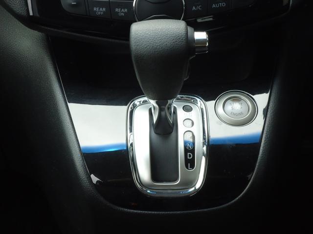 ハイウェイスター S-ハイブリッド 社外ナビ バックカメラ エンジンプッシュスタート 後席アルパインフリップモニター 左パワースライドドア Bluetooth DVD リアオートエアコン オートライト 電動格納ミラー スマートキースペア(8枚目)