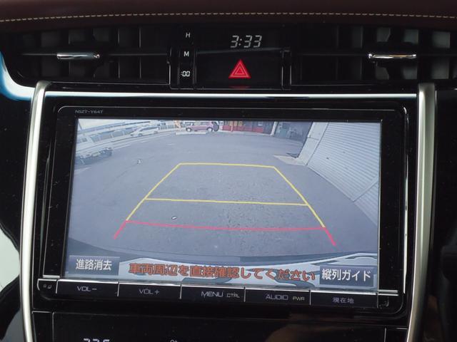 エレガンス サンルーフ 純正9インチナビ 地デジ バックカメラ ETC プッシュスタート オートエアコン 運転席パワーシート Bluetooth ハーフレザーシート ステアリングスイッチ(5枚目)