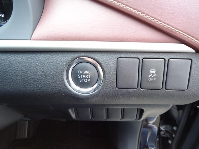 エレガンス サンルーフ 純正9インチナビ 地デジ バックカメラ ETC プッシュスタート オートエアコン 運転席パワーシート Bluetooth ハーフレザーシート ステアリングスイッチ(7枚目)
