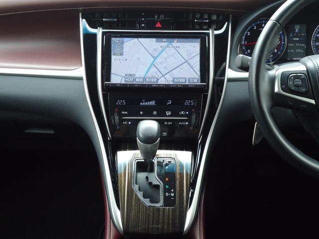 エレガンス サンルーフ 純正9インチナビ 地デジ バックカメラ ETC プッシュスタート オートエアコン 運転席パワーシート Bluetooth ハーフレザーシート ステアリングスイッチ(8枚目)